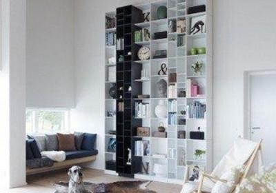 ABC Reoler Quadrant boekenkast zwart wit